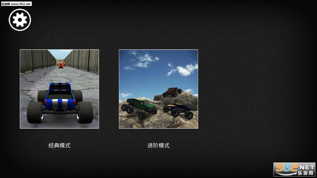 疯狂怪力赛车破解版v2.8.3 车辆全解锁版截图3