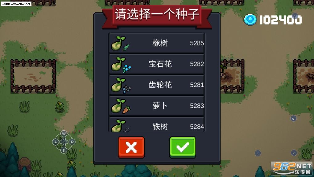 元气骑士2.6.1破解版无限蓝v2.6.1 最新版截图1