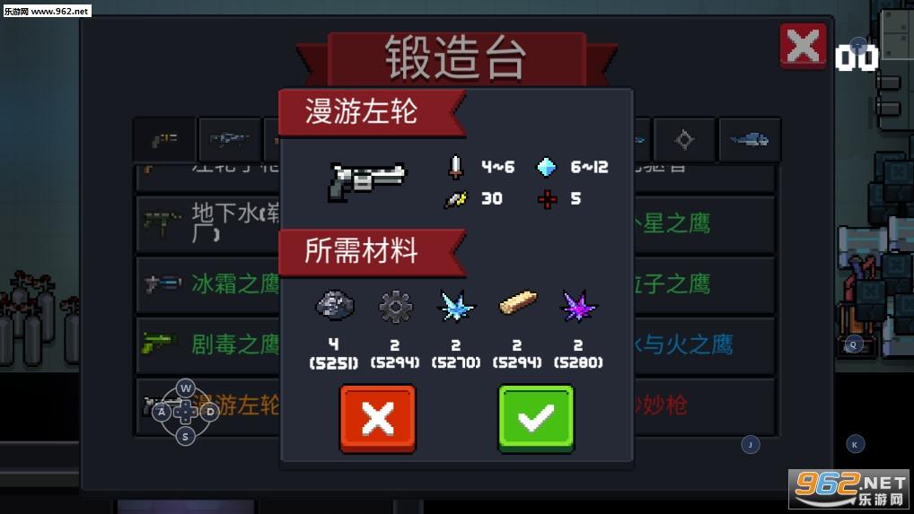 元气骑士2.6.1破解版无限蓝v2.6.1 最新版截图2