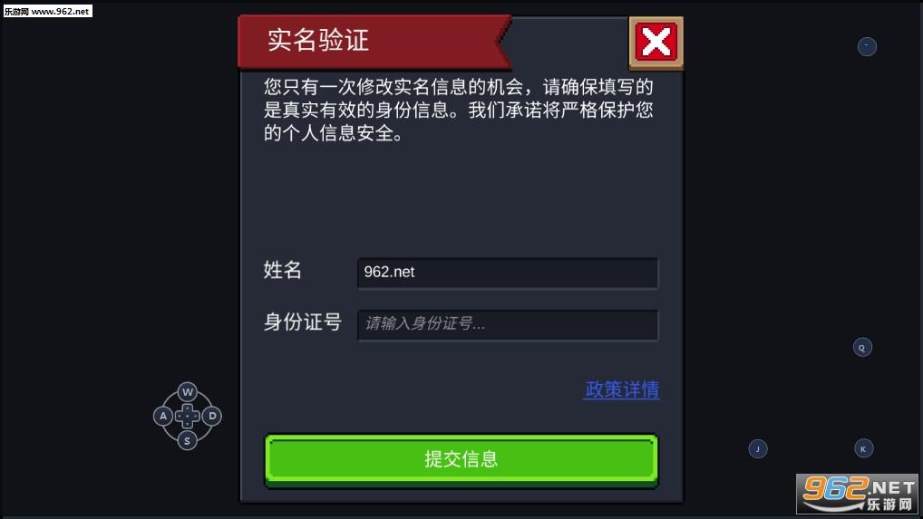 元气骑士2.6.1破解版无限蓝v2.6.1 最新版截图4