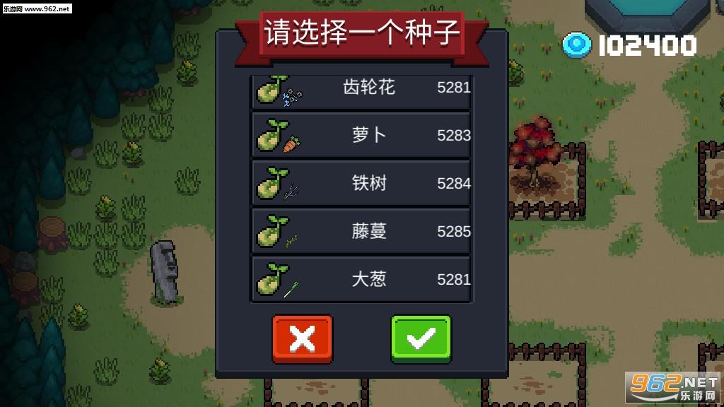 元气骑士2.6.1无敌版锻造台破解v2.6.1终极版截图2