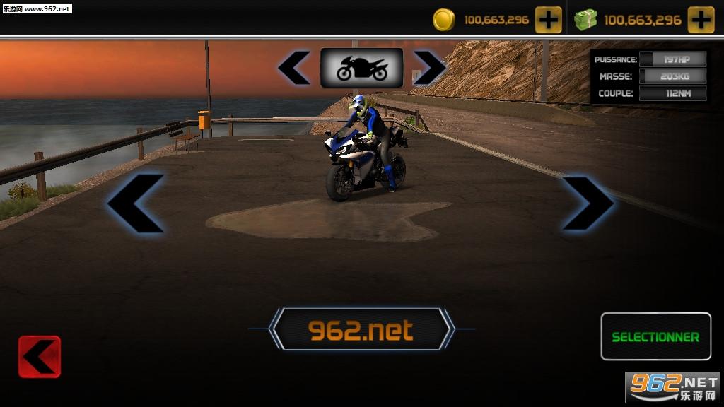 真实驾驶模拟摩托车无限金币版v4.1最新破解版截图5