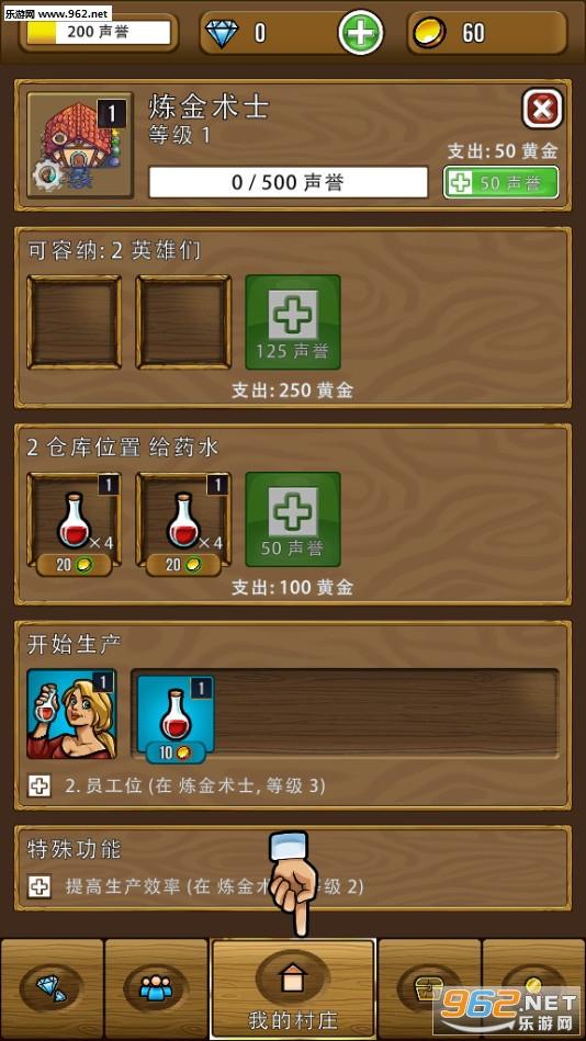 艾丽莎的国度游戏无限货币v1.5.8破解版截图3