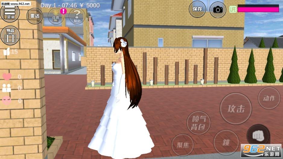 校园女孩模拟器中文版v1.034.20 汉化版截图0