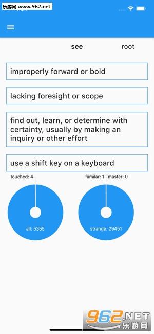 英英考研单词(考研单词集合)v1.0.0 学生专用_截图2