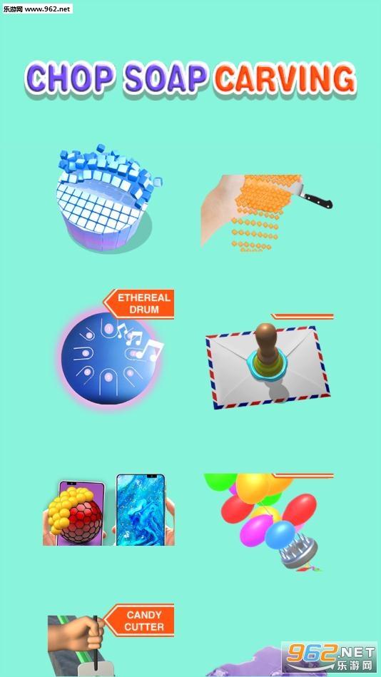我剁碎皂贼6安卓版v1.0.2截图3