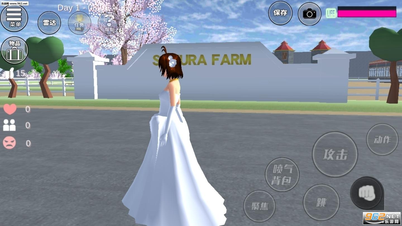 樱花校园模拟器十八汉化破解版最新版下载农场v1.035.012截图1