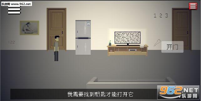 密室的脚步声游戏v0.1.1截图2