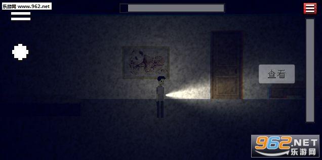 密室的脚步声游戏v0.1.1截图0