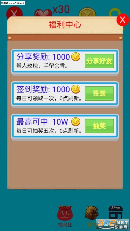 马妮money养成记赚钱版v1.0截图2