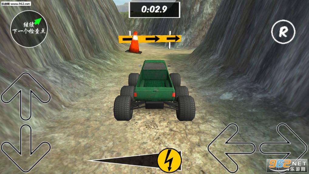 疯狂怪力赛车安卓版v2.8.3 单机版_截图2