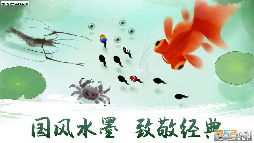 鱼戏荷塘游戏手机版_截图0