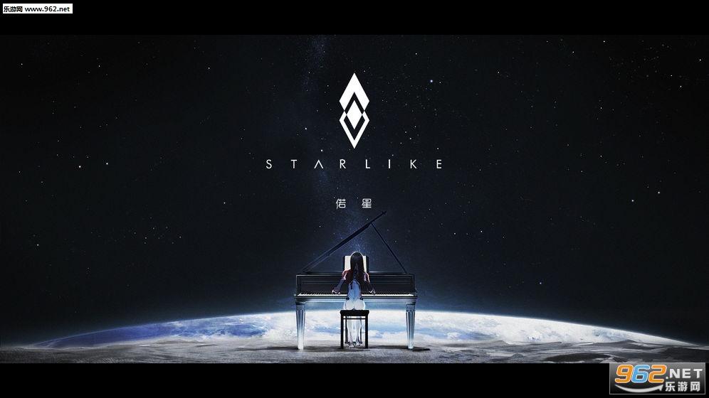 偌星STARLIKE游戏截图8