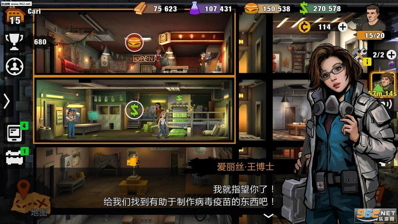 零城市手游汉化版v1.10.0中文版截图2