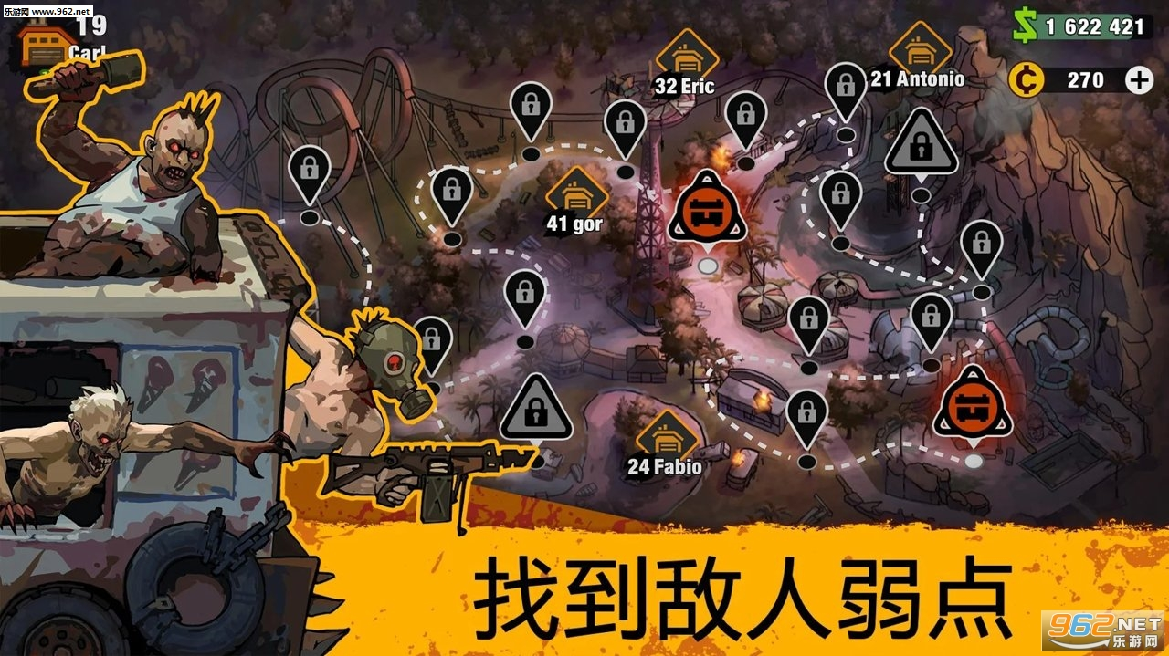 零城市手游汉化版v1.10.0中文版截图3