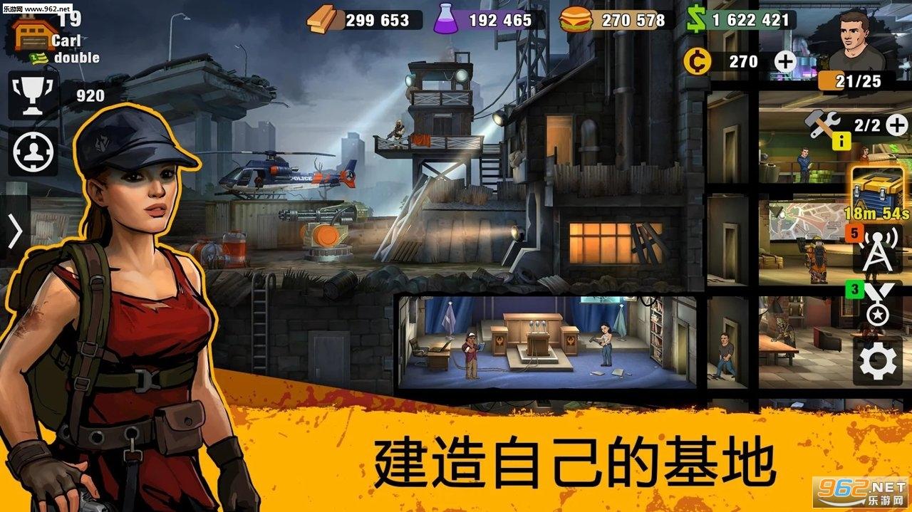 零城市手游汉化版v1.10.0中文版截图5