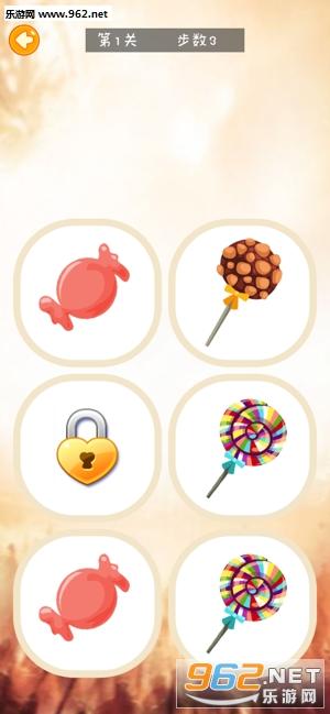 糖果对对碰红包版v1.0 苹果版截图2