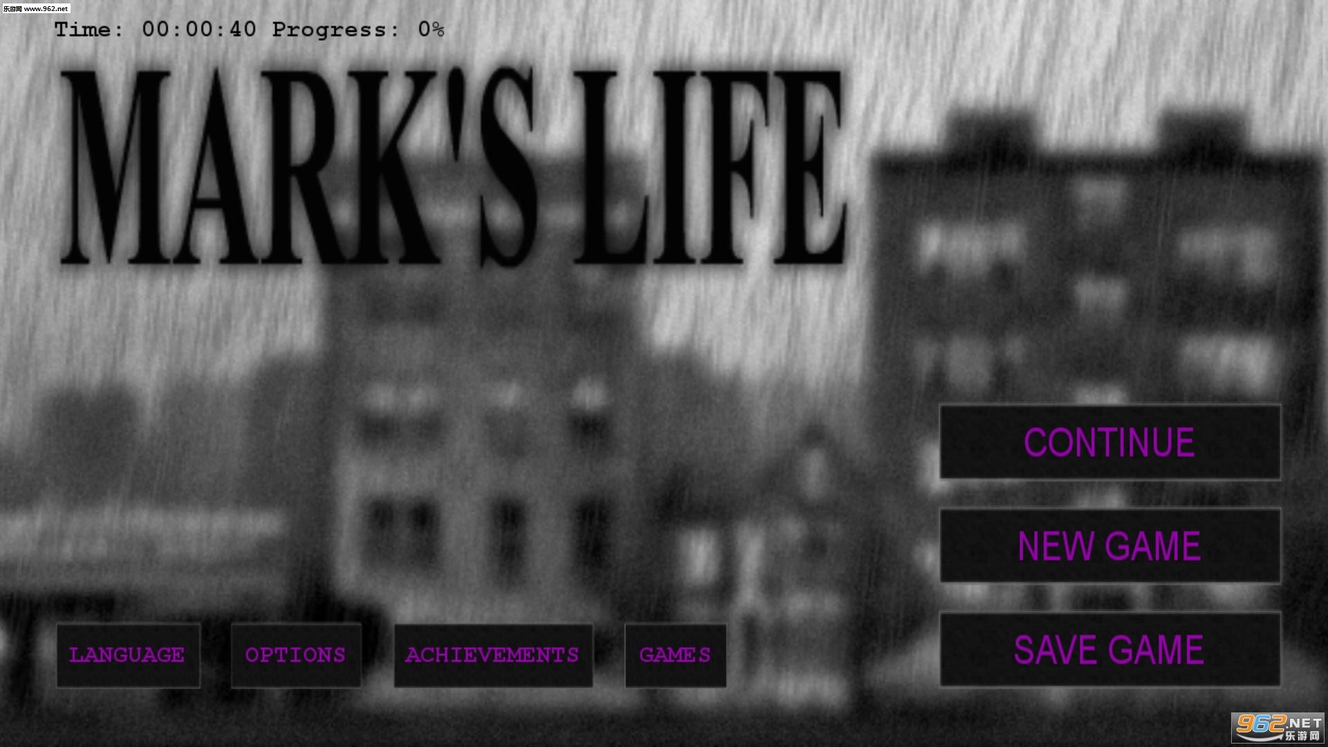马克的生活解锁免付费v13 破解版截图2