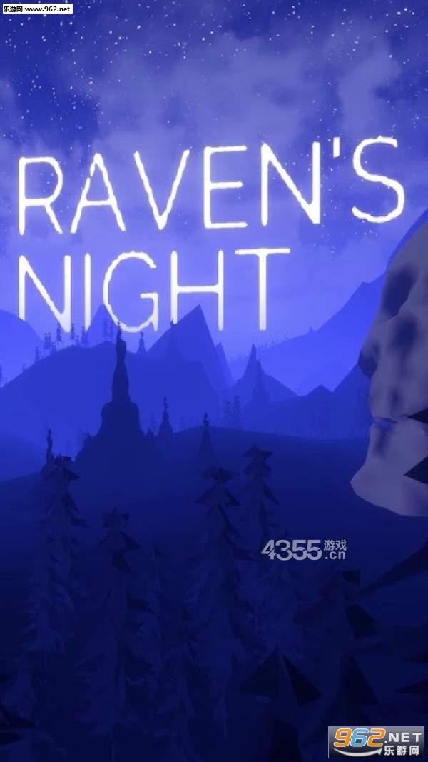 乌鸦之夜游戏v1.0破解版截图2