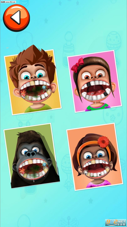 牙医也疯狂红包版v1.2 赚钱版截图2