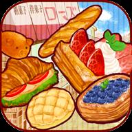 洋果子店破解版无限金币v1.0.5 解锁全部菜谱