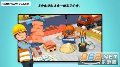 3D建筑世界游戏破解版截图1