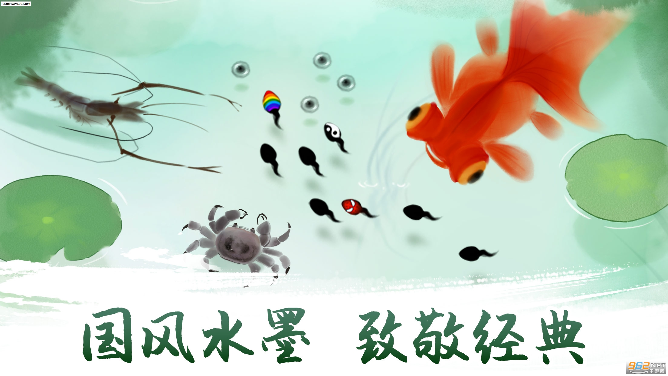 墨虾探蝌手机版v1.0 安卓版截图0