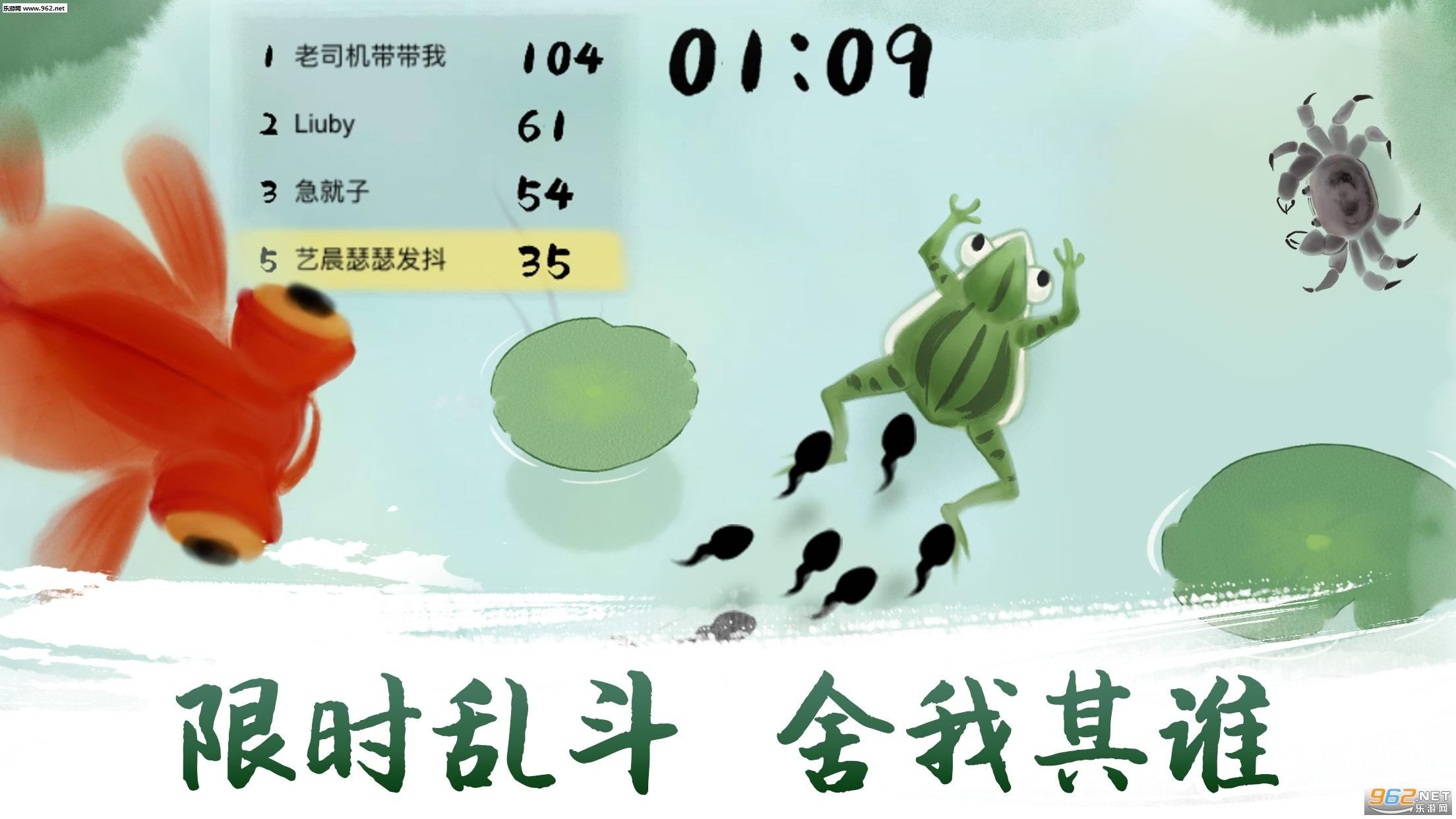 墨虾探蝌手机版v1.0 安卓版截图2