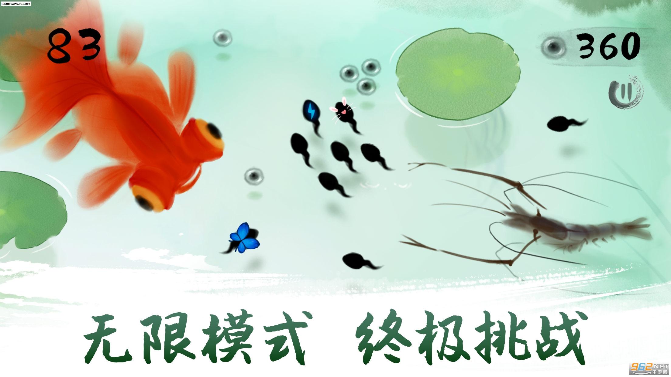 墨虾探蝌手机版v1.0 安卓版截图3