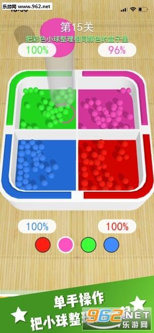 我吸球贼六红包版v1.0.0 抖音游戏截图2