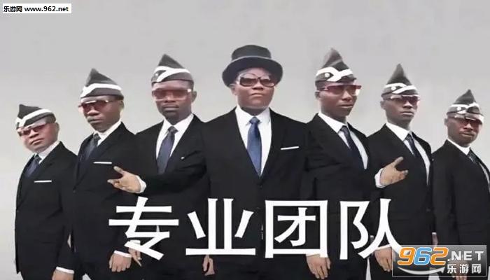 黑人抬棺游戏手游版截图2