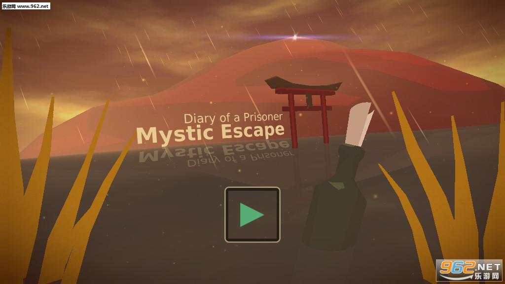 神秘逃生囚徒历险记日记手游v1.25免费版截图3