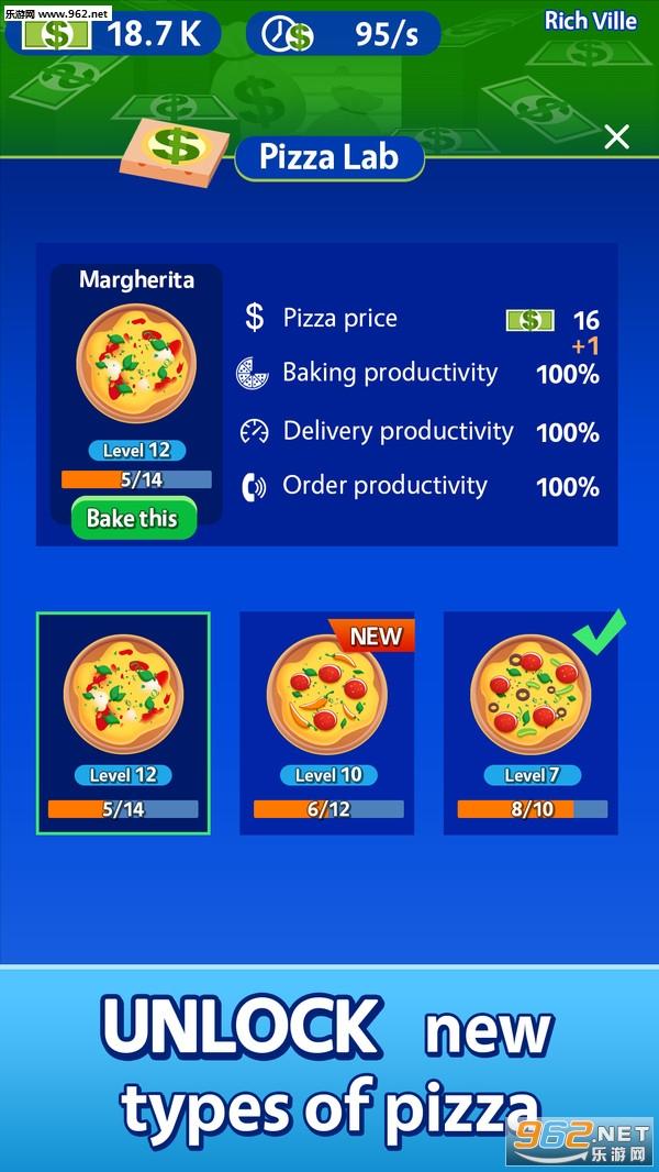 披萨店大赢家中文最新版v1.1.14 中文版截图3