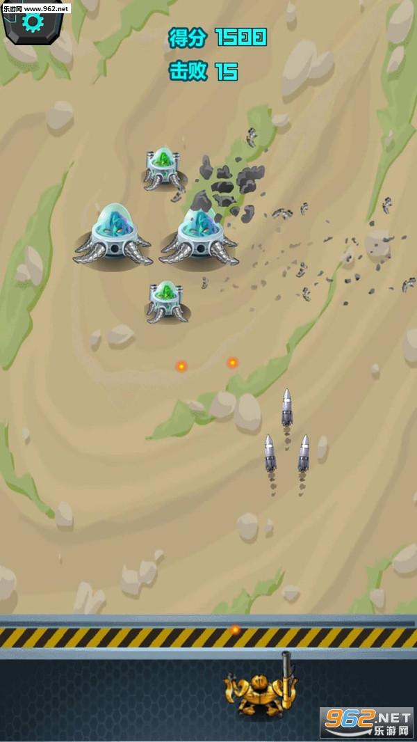 迷你机甲战士安卓最新版v1.1 手机版截图2