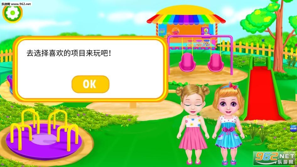 照顾芭比公主宝贝游戏v1.1 完整版截图0