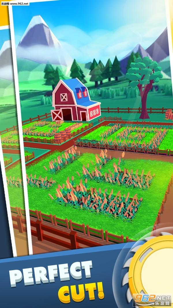 草草来收割小游戏v2.0 手游下载截图0