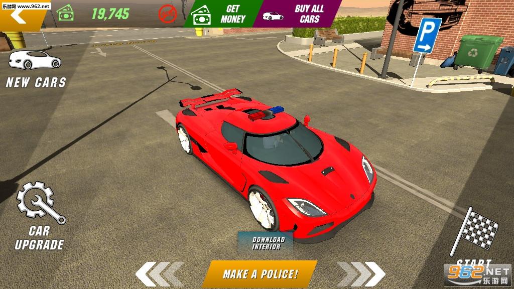 停车场多人游戏警灯破解版v4.5.9手机版截图2