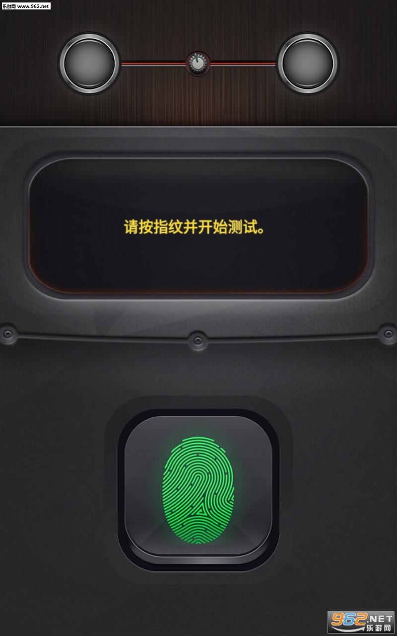 测谎仪恶作剧中文版v5.2.2 安卓版apk截图0