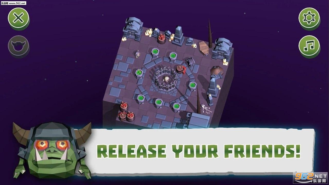 英雄迷宫最新版v2.0安卓版截图0