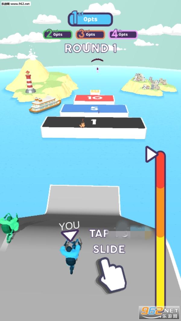 飞行自行车游戏v1.0破解版截图2