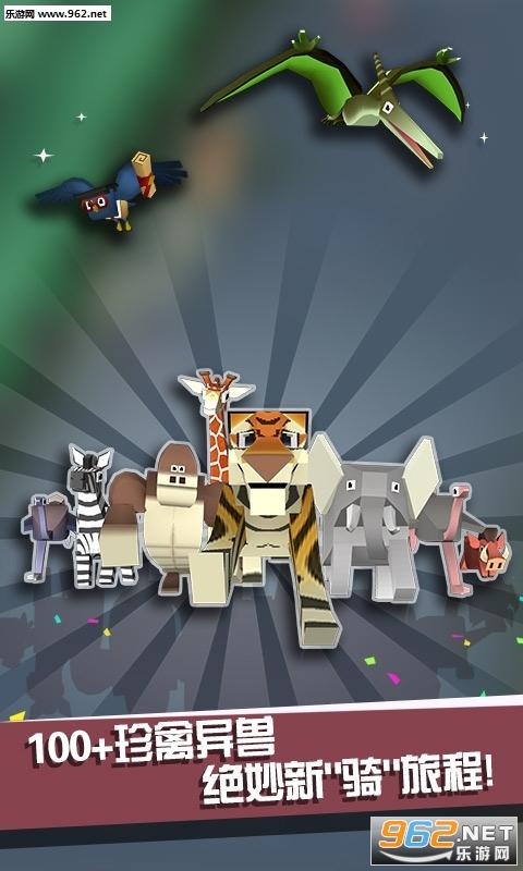 疯狂动物园无限金币破解版v1.26.2.1最新破解版截图1