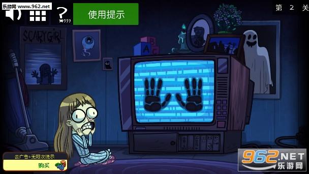 可怕脸之谜恐惧3破解版v1.0.0无限提示版截图1