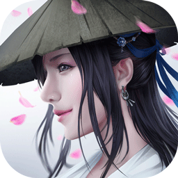 幻世仙征手游v1.0.0 官方版