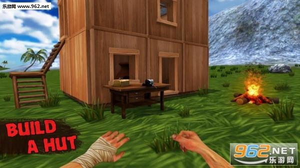家园生存模拟器2中文完整版v1.2 汉化版截图2