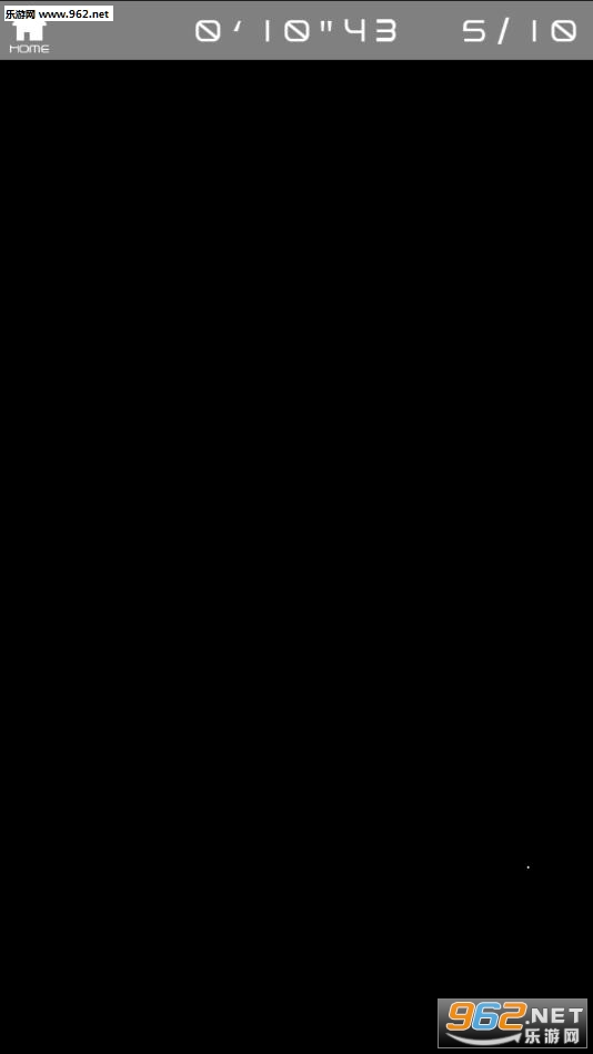 Dot Sniper安卓版v1.0 最新版截图1