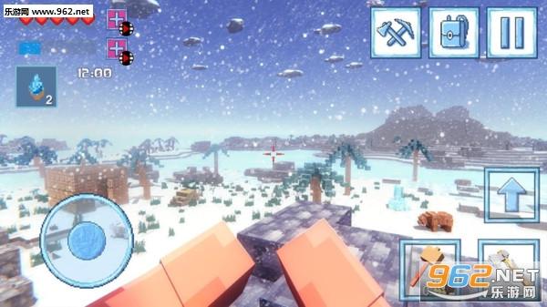 冬季生存工艺世界(像素沙盒创造类游戏)v1.0 安卓版_截图1