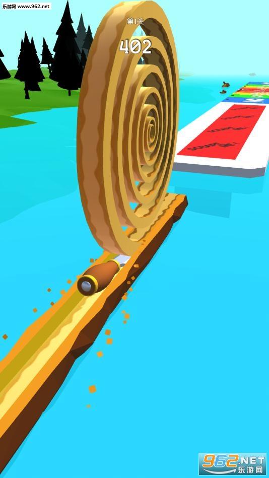 木头削削游戏v1.5.1 去广告破解版_截图3