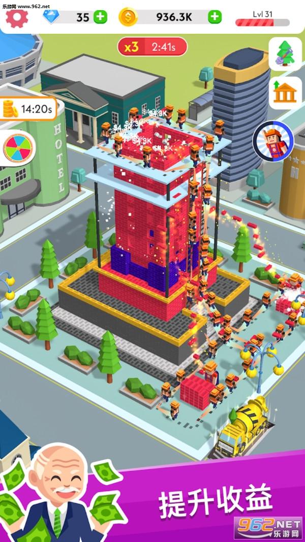 建筑大亨3D中文版v2.8.4 汉化版截图3