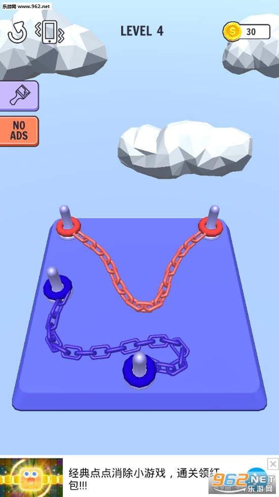 我解绳结贼6手游v2.2 解绳子游戏截图1