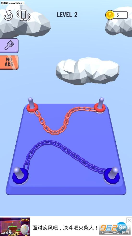 我解绳结贼6手游v2.2 解绳子游戏截图3
